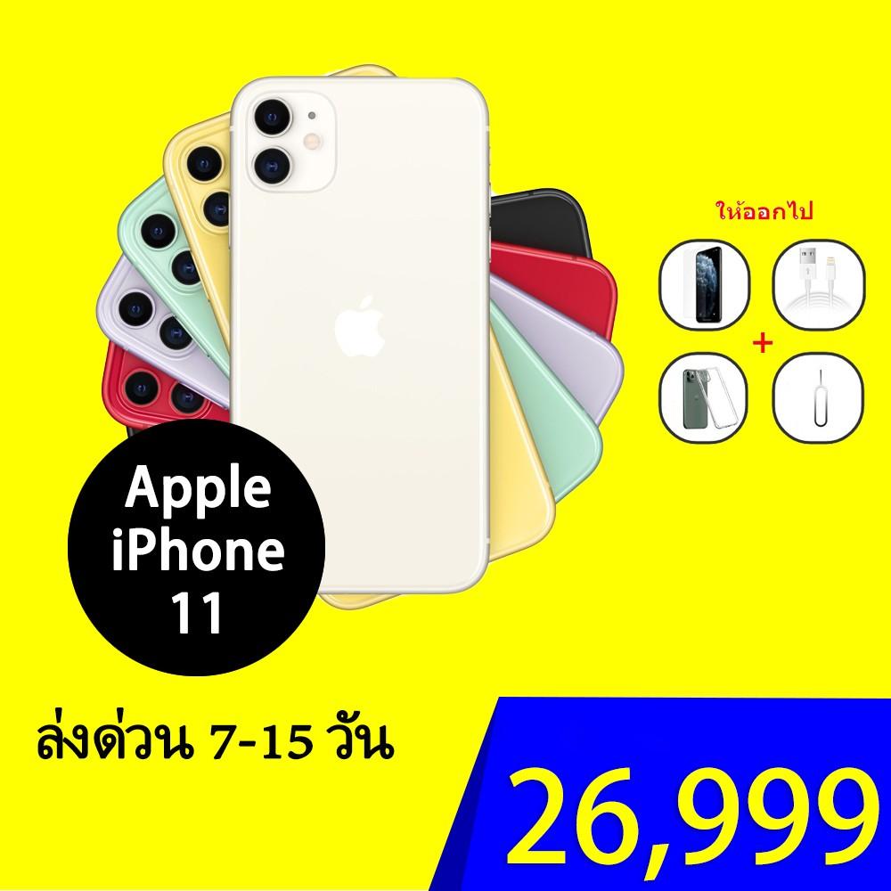Apple / Apple iPhone 11 ของแท้ความจุ 64-256GB มือถือ Apple xs max Apple 11 มือสอง