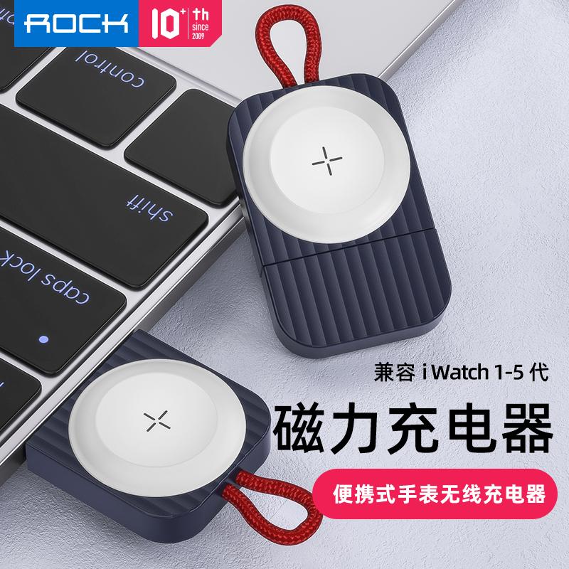 ROCK Apple Watch SE Charger Apple watch6ชาร์จไร้สายชาร์จแม่เหล็ก iwatch1/3/4รุ่นสากลแบบพกพา applewatch series5ฐานแม่เหล็