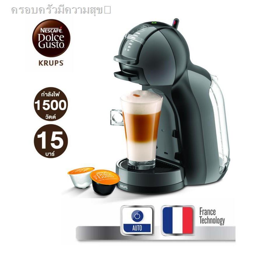 เครื่องทำกาแฟ▬▽♣**ส่งฟรี** KRUPS เครื่องชงกาแฟแคปซูล Nescafe Dulce Gusto รุ่น KP120866,KP120166,KP120H66