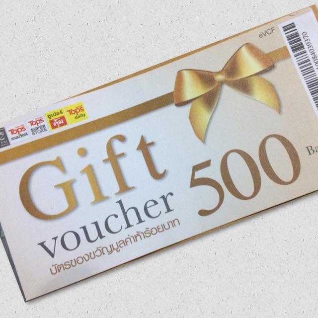 Gift Voucher Tops Shopee Thailand