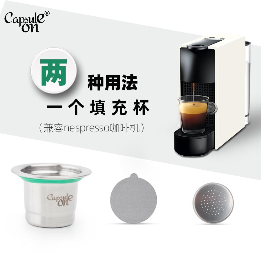 แคปซูลcapsuloneCODกาแฟสแตนเลสใช้เติมNespressoเครื่องชงกาแฟแคปซูลใช้ได้กับการทำซ้ำ
