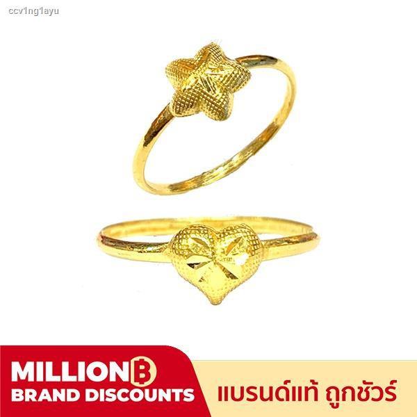 ราคาต่ำสุด◕✕♣Flash Sale แหวนทอง 0.6 กรัม ดาว หนัก ทองคำแท้96.5%