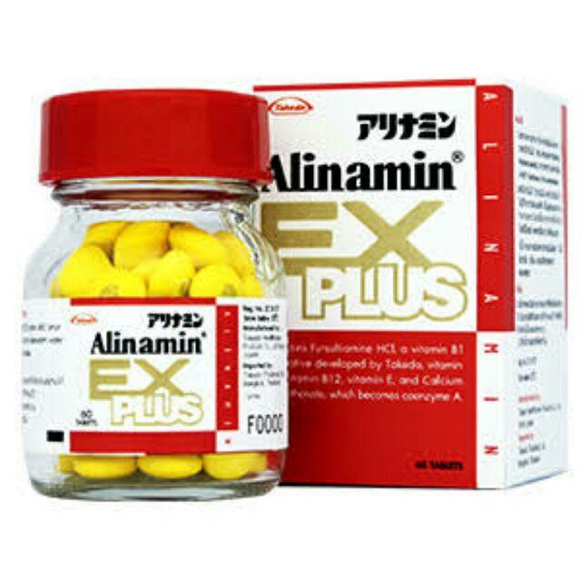 Alinamin Ex Plus 60 Tab  (วิตามินบีรวม)