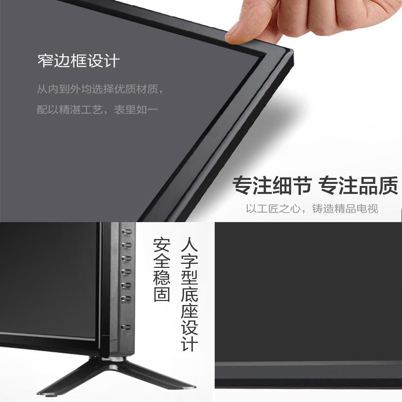 ข้อเสนอพิเศษแอลซีดีทีวีขนาดเล็ก