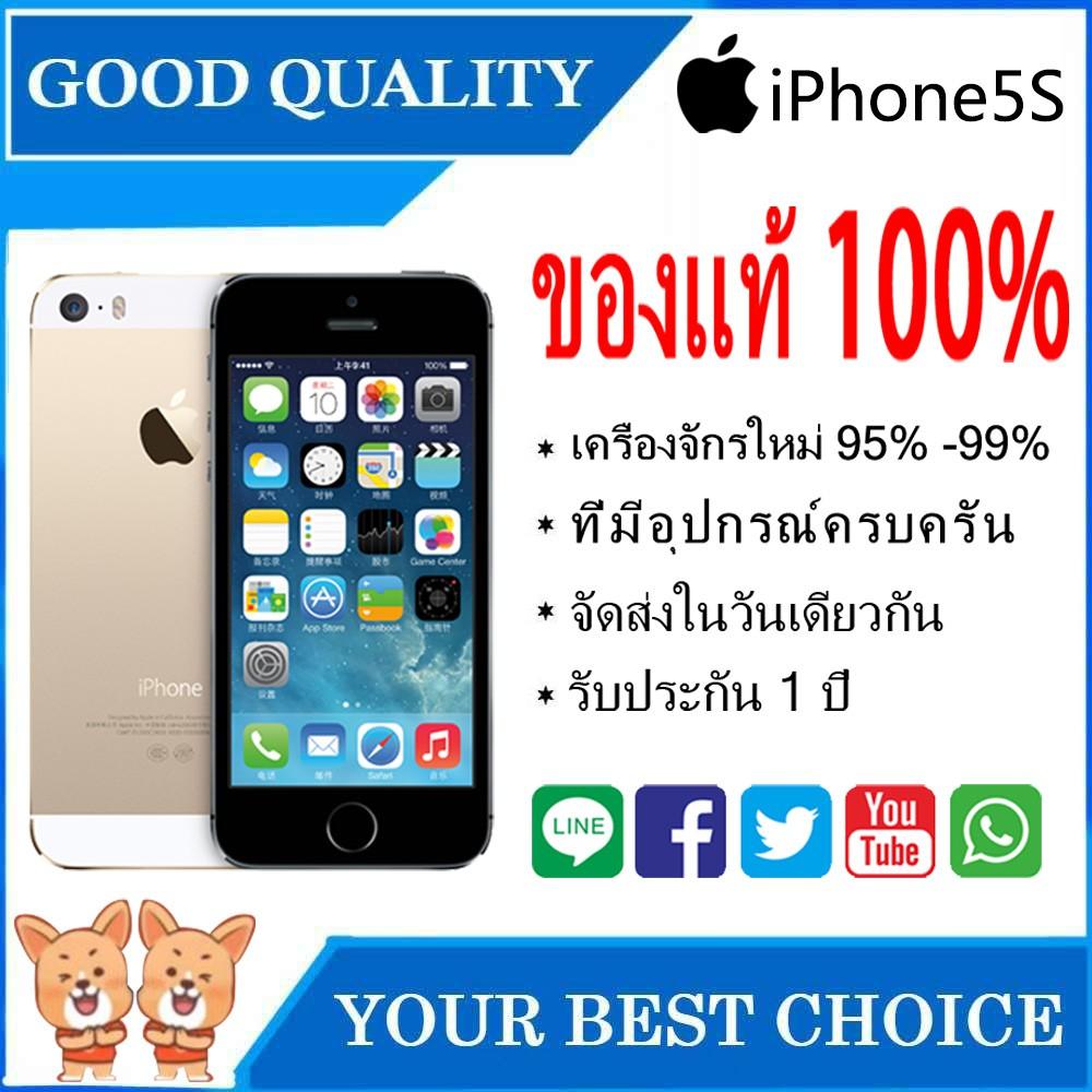 Apple iphone5s มือถือราคาถูก iphone 16GB/32GB ของแท้ 100% มือสอง ไอโฟน5s โทรศัพท์ราคาถูก 5S ไอโฟนมือ2 โทรศัพท์มือสอง COD