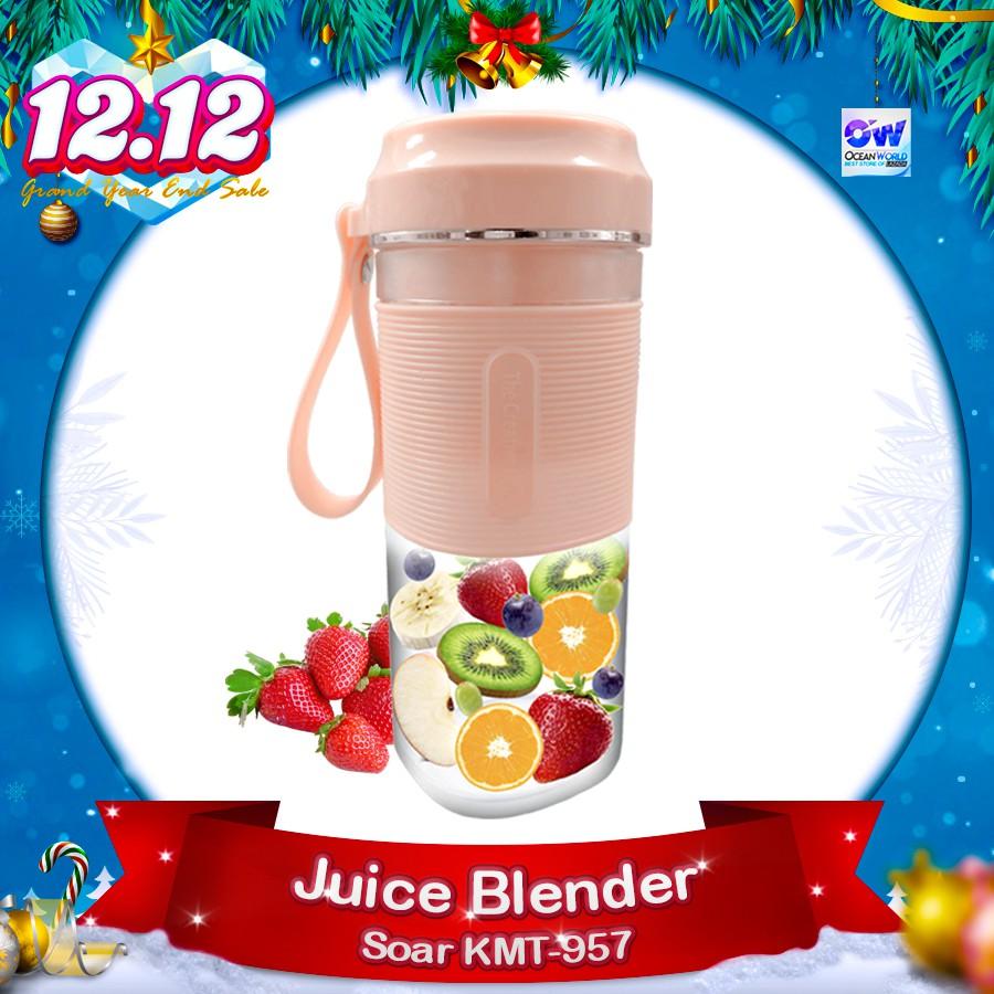 Soar KMT-957 Portable Juicer Blender fruit and vegetable Juice extractor Cider press Cup แก้วปั่นน้ำผลไม้ ใช้งานง่ายพกพ