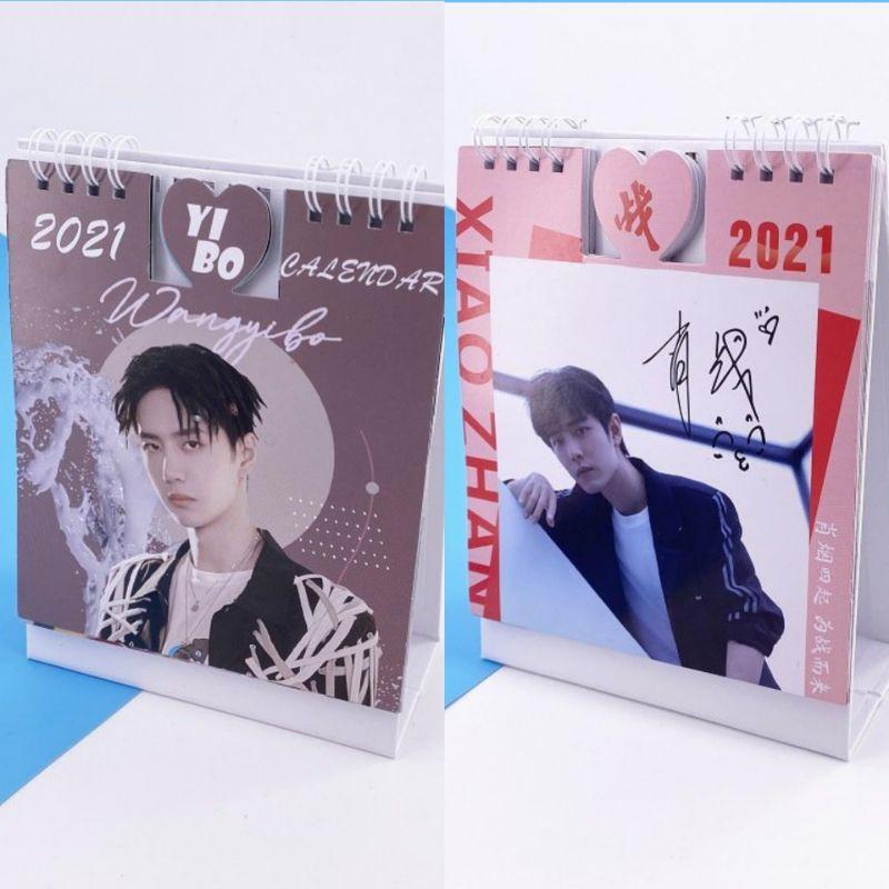 พร้อมส่ง! ปฏิทินป๋อจ้าน ปี2021💗V.2 (Calendar: WangYibo XiaoZhan EXO) หวังอี้ป๋อ เซียวจ้าน ปรมาจารย์ลัทธิมาร The Untamed
