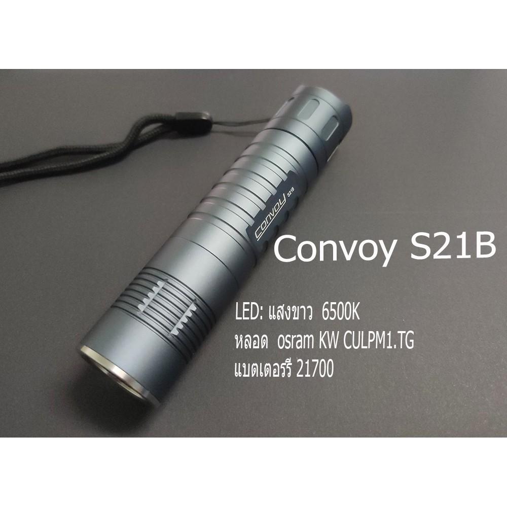 ไฟฉาย Convoy S21B   KW CULPM1.TG สว่าง   ค่าแสง:6500K  12 กรุ๊ปโหมด
