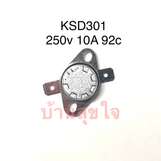 KSD301 85 °C Normal Close NC Thermostat Temperature Controlled Switch 250V 10A