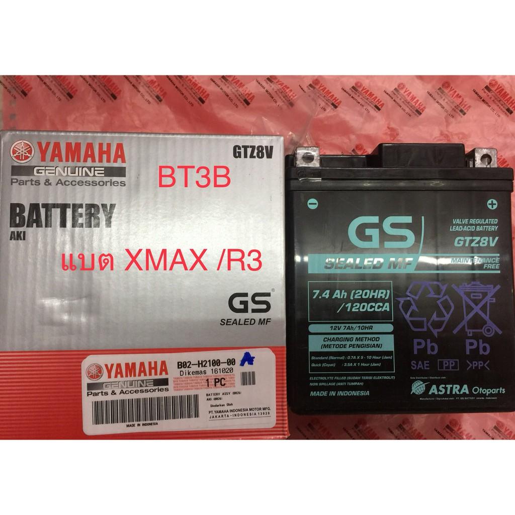 แบตเตอรี่ R3/XMAX300 Yamaha*ของแท้*GTZ 8V