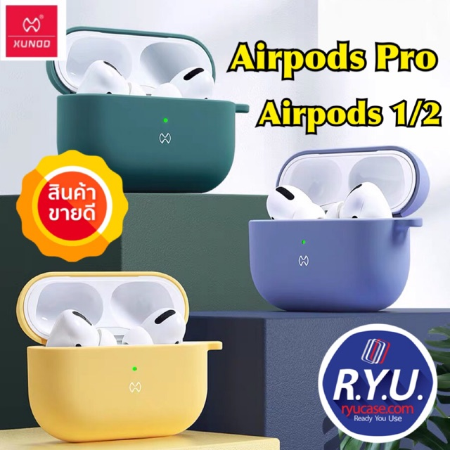 AirpodsPro/1-2!Xundd Liquid Silicone Case For Airpods Pro/Airpods 1/2 ของแท้นำเข้า