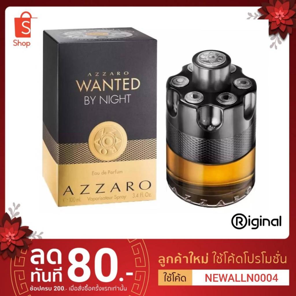 Azzaro wanted By Night 100 ml EDP.
