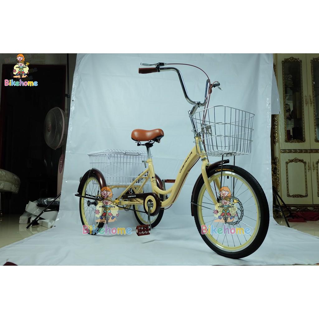 จักรยานสามล้อผู้ใหญ่ ขนาด 20 นิ้ว สีเหลือง No.900