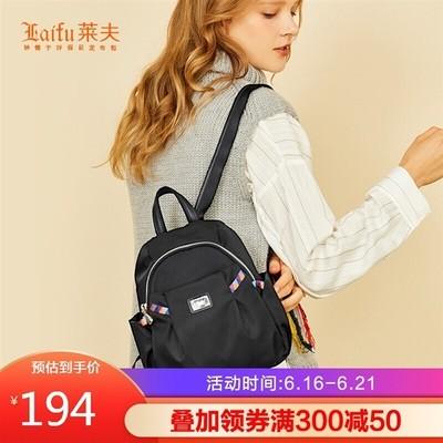 [กระเป๋าเป้] กระเป๋าเป้สตรีสตรีทแฟชั่นริบบิ้นกระเป๋านักเรียนข้างใบเล็กเดินทางสบาย ๆ ห่าง