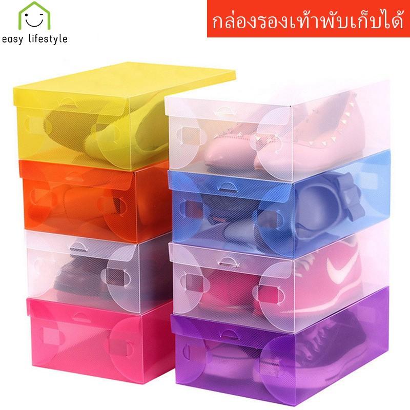 กล่องใส่รองเท้า  พลาสติก กล่องจัดเก็บรองเท้า อุปกรณ์จัดเก็บรองเท้า อุปกรณ์สำ กล่องใส่รองเท้าใส กล่องใส่รองเท้าราคาถูก