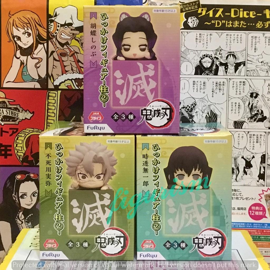 Hook Figure FuRyu เกาะกล่อง vol.5 Shinobu, Sanemi, Muichiro 🔥โมเดล Gashapon กาชาปอง Kimetsu no Yaiba ดาบพิฆาตอสูร🔥แท้💯