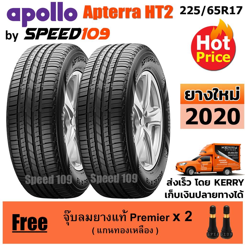 APOLLO ยางรถยนต์ ขอบ 17 ขนาด 225/65R17 รุ่น Apterra HT2 - 2 เส้น (ปี 2020)
