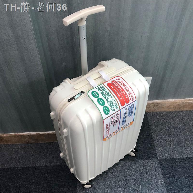 ♂ส่งออกไปญี่ปุ่น กล่องใส่รหัสผ่าน กระเป๋าเดินทางใบเล็ก หญิง 24 นิ้ว น้ำหนักเบา 26 นิ้ว ซิป กล่องใส่เครื่องคอมพิวเตอร์ รถ