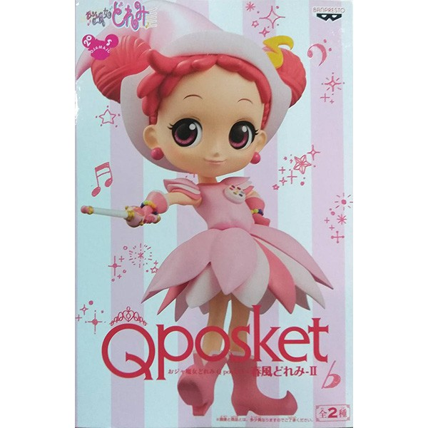 Image # 3of Review Banpresto Q Posket Magical Doremi - Doremi Harukaze-II (Ver.B) 4983164162981 (Figure)