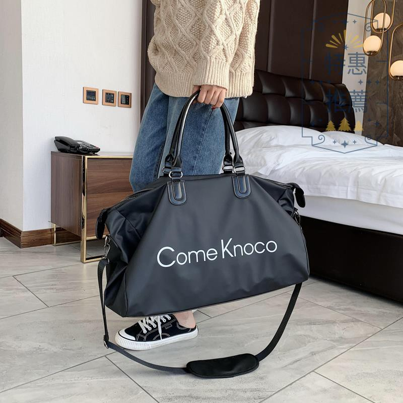 กระเป๋าเดินทางใบเล็ก
