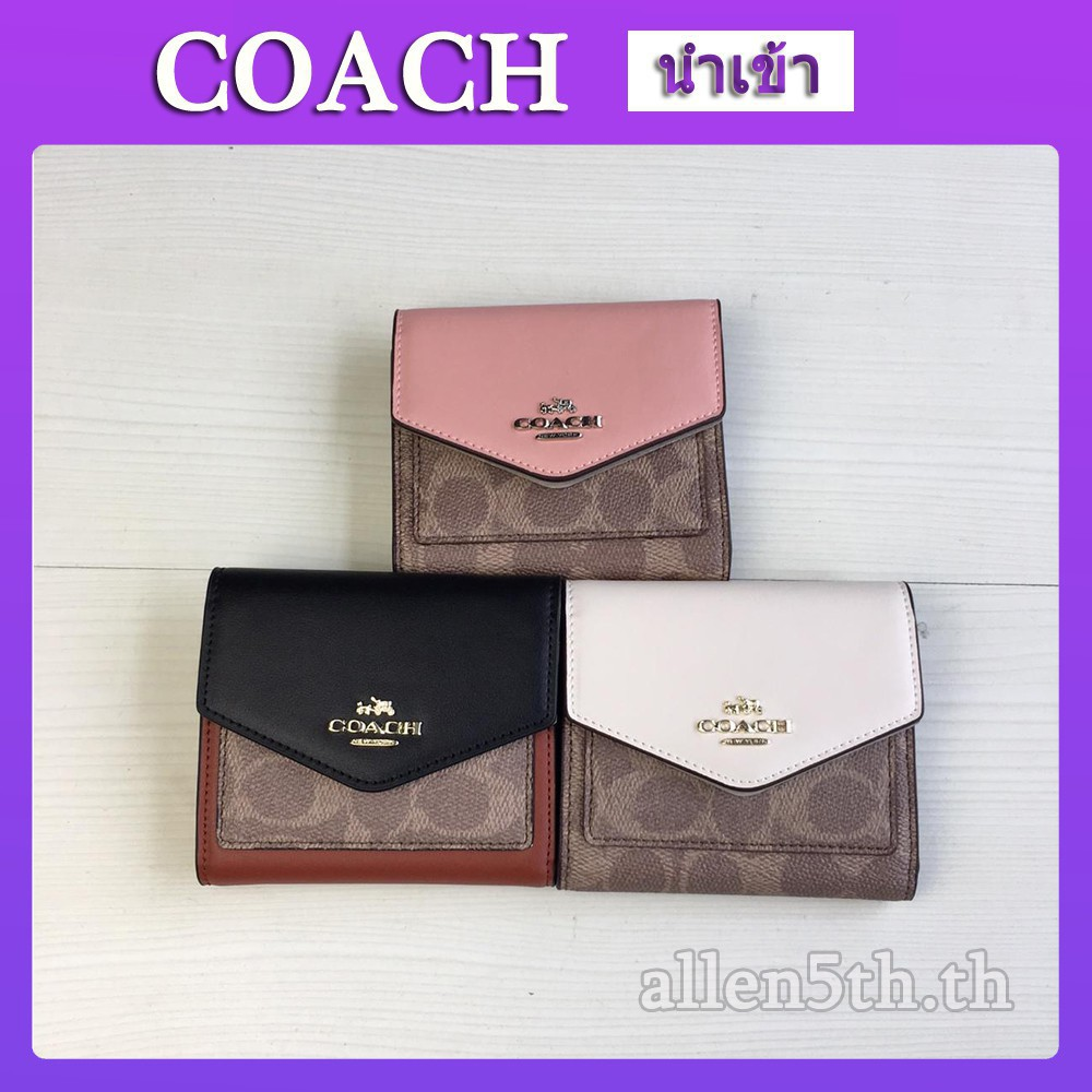 Coach F31548 กระเป๋าสตางค์ผู้หญิง สตางค์ กระเป๋าเงินบัตร กระเป๋าสตางค์ใบสั้น พับเก็บได้ coach กระเป๋าสตางค์