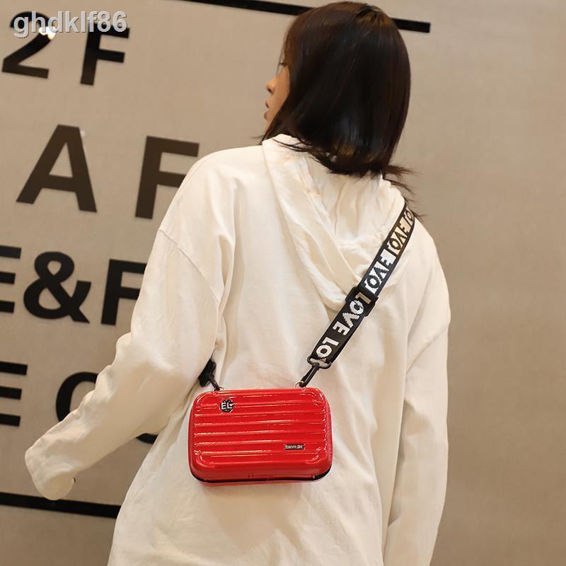 x☎⊕☼กระเป๋าเดินทางหนัง Douyin, กระเป๋าใบเล็ก, กล่องใส่รหัสผ่าน, กระเป๋าเดินทางขนาดเล็ก, กระเป๋าเดินทาง, กระเป๋าทรงสี่เหล