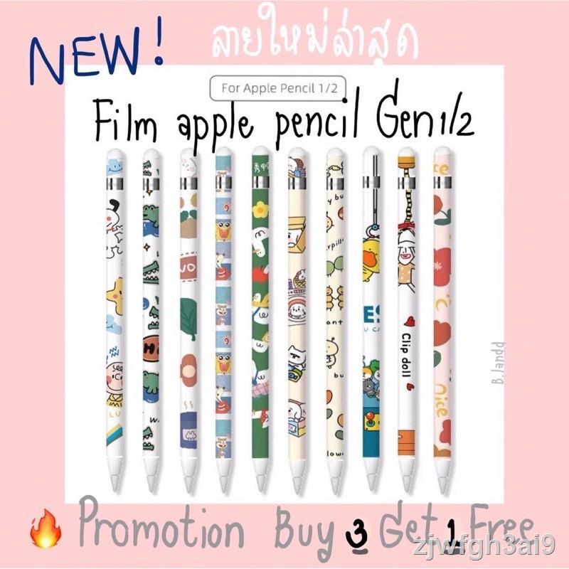 case .9㍿○◐B.landd✨ ฟิล์มปากกาสำหรับ applepencil sticker รุ่นที่1/2 น่ารักๆ พร้อมโปรโมชั่น3แถม1[2]