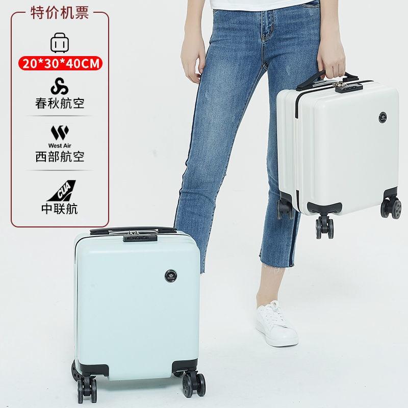 กระเป๋าถือ♟✢20×30×40ซม. กระเป๋าเดินทางสปริง แอร์ไลน์ 14 นิ้ว กระเป๋าเดินทางใบเล็กฝรั่งใบเล็ก ห้องโดยสารราคาถูก