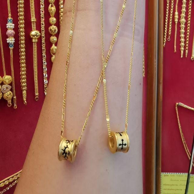 จี้บีดอักษรมงคลทองแท้ 99.99%  น้ำหนัก 1 กรัม ราคา 3,190บาท