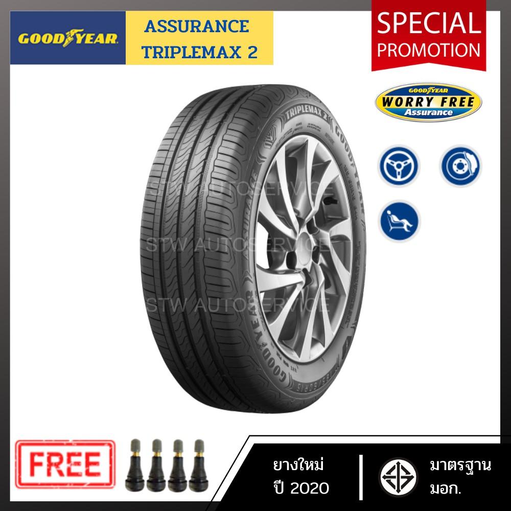 ยางรถยนต์ ยาง GOODYEAR ASSURANCE TRIPLEMAX2 185/65R14
