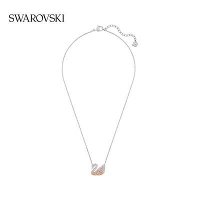 Η✉หรูหราเครื่องประดับเครื่องประดับ[618คาร์นิวัล] Swarovski ไล่ระดับหงส์ (ใหญ่) Iconic Swan สร้อยคอผู้หญิงคลาสสิก