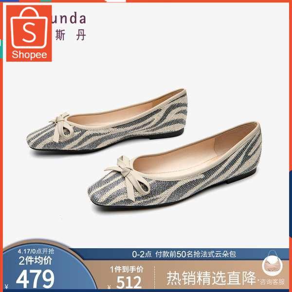 รองเท้าคัชชู ใส่สบาย สำหรับผู้หญิง รุ่นสีเรียบใส่ทำงาน Leresndan 2021 ฤดูใบไม้ผลิและฤดูร้อนใหม่สี่เหลี่ยมตื้นปากที่สะดวก
