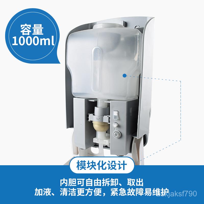 ที่กดน้ำยาล้างจาน★Rivoเครื่องจ่ายสบู่แบบเหนี่ยวนำแบบติดผนังตู้ทำสบู่โฟมแบบไม่มีรู