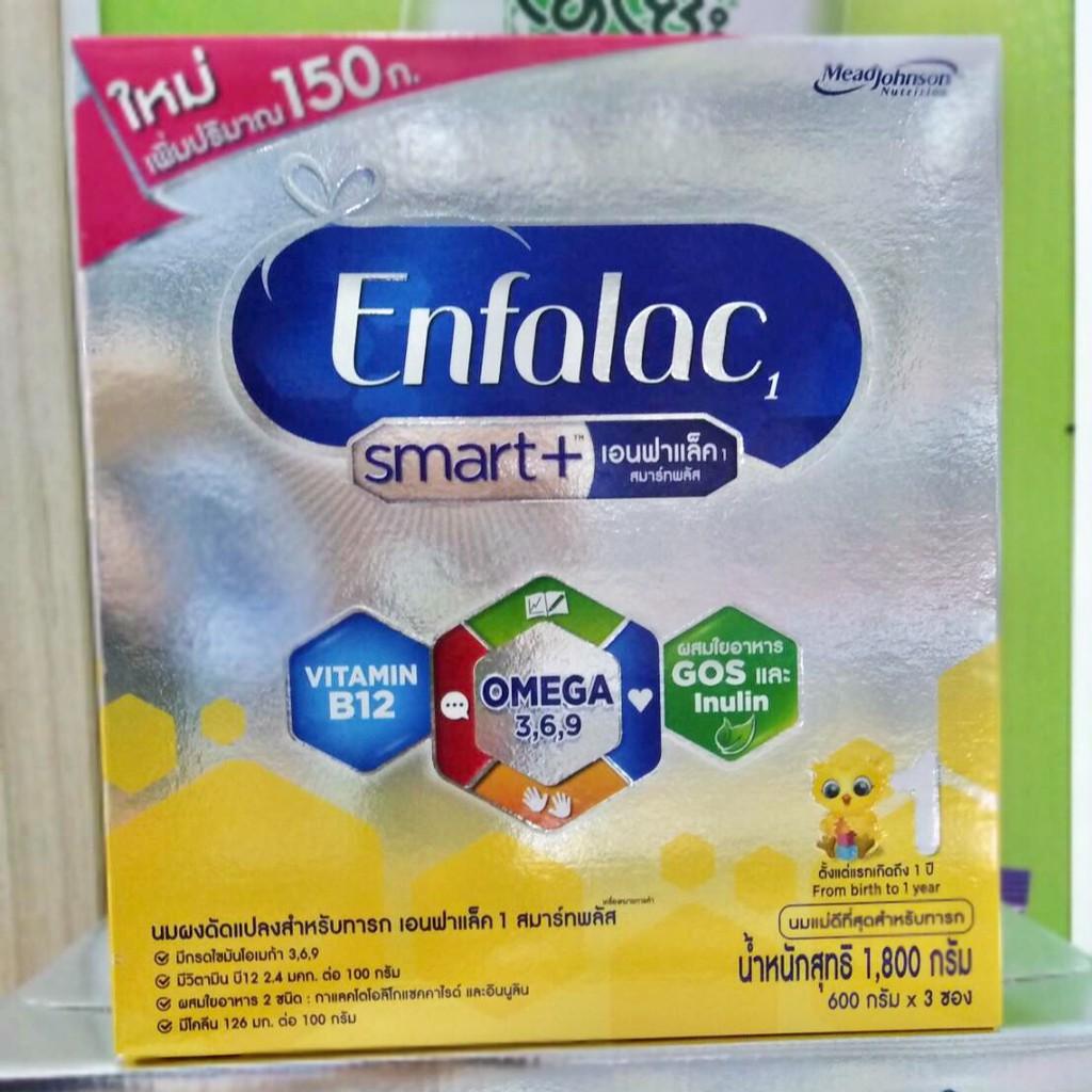 Enfalac smart+ สูตร 1 1800 กรัม