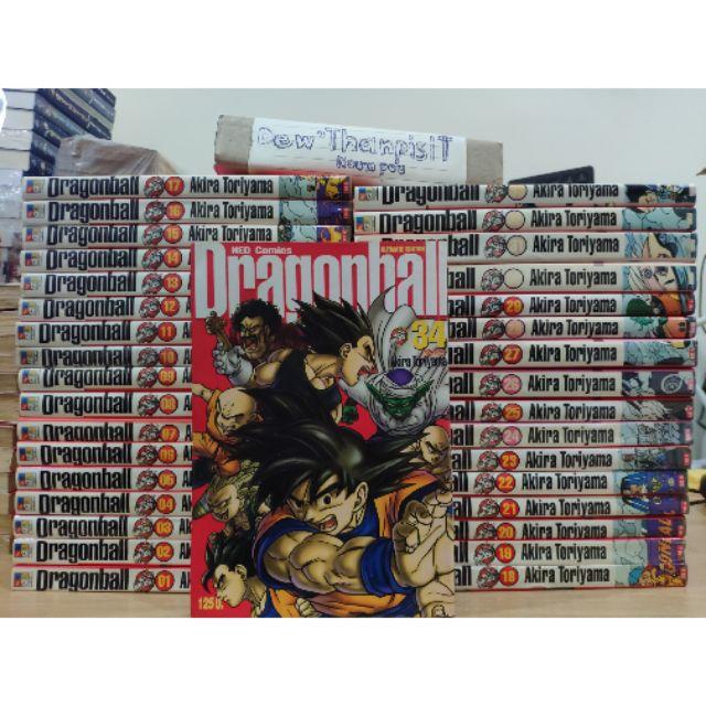 """Dragonball หนังสือการ์ตูนดราก้อนบอล """"พิมพ์เก่าปกแดงหายาก""""  เล่ม 1-34 ครบชุดจบ"""