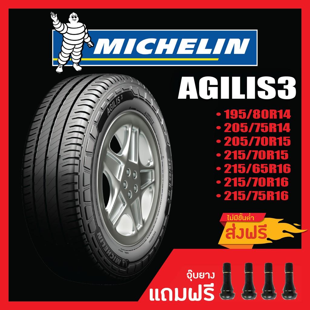 MICHELIN AGILIS3 • 195/80R14 • 205/75R14 • 205/70R15 • 215/70R15 • 215/65R16 • 215/70R16 • 215/75R16 ยางใหม่ปี2020