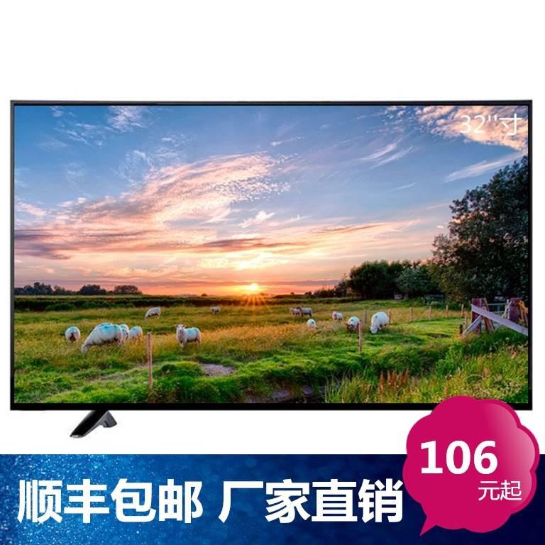 LED TV \nข้อเสนอพิเศษสมาร์ท 17/19/22/24/26/32 นิ้วหนึ่งบรรทัดหน้าจอ HD LCD LED เครือข่ายใหม่ชุดทีวีขนาดเล็ก