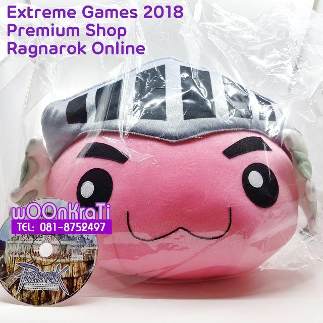 ตุ๊กตา Poring Knight ขนาด 43นิ้ว (43inch) ตัวละครในเกมส์ Ragnarok Online จากงาน EXG2018 Premium Shop พร้อมถุงหิ้ว