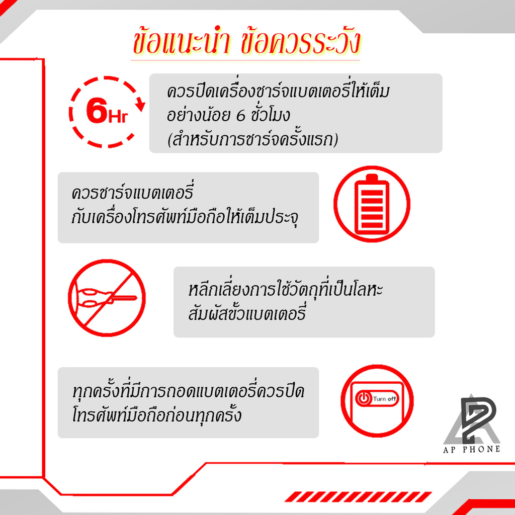 แบตโทรศัพท์ Huawei P30 Lite / Nova2 Plus / Nova 2i / Nova3 Plus / Nova 3i / HB356687ECW  แบตแท้100% มีรับประกัน1ปี Pktj