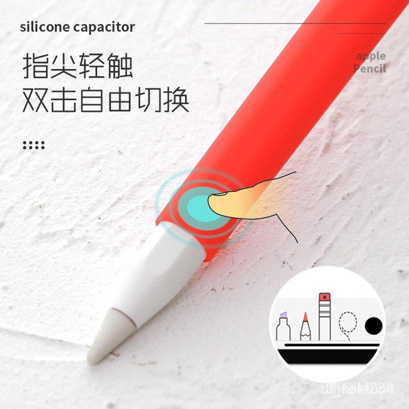 เคสไอแพดใส★แอปเปิลapple pencilเคส2S รุ่นที่สองต่อต้านหายไป11-ปากกานิ้ว2018ของใหม่ipad pro12.9และคอมพิวเตอร์แท็บเล็ต10.5อ