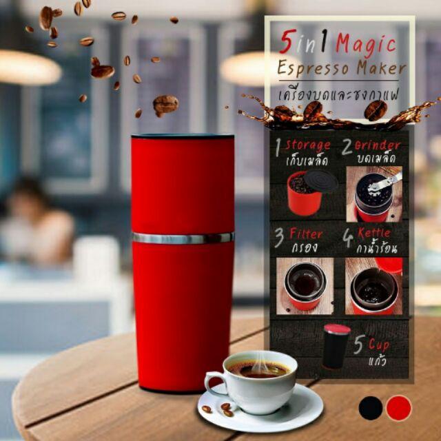 Except เครื่องทำกาแฟ และบดเมล็ดกาแฟ 5 in 1 แบบพกพา Expresso Maker (สีแดง)