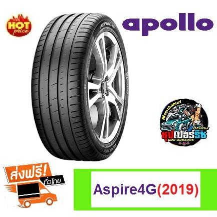 ยางรถยนต์ ยางApollo 215/50 R17 ASPIRE 4G