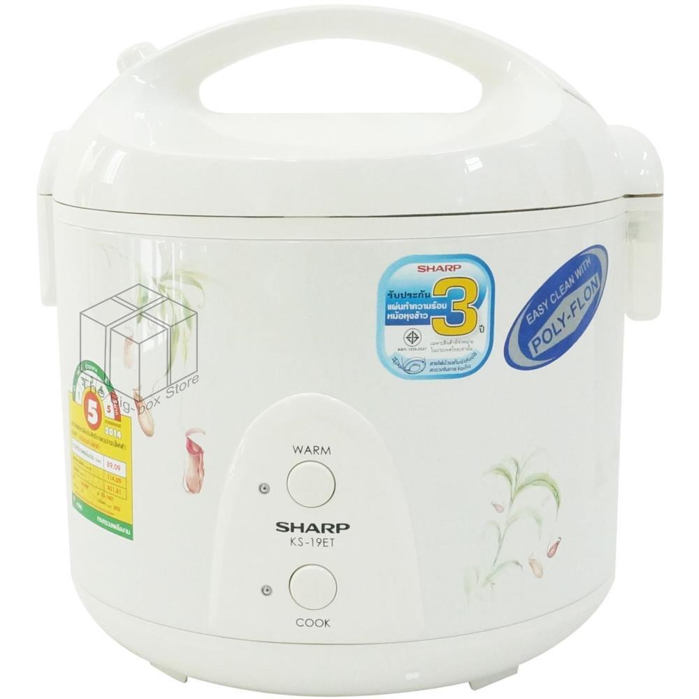 Electrolux Rice Cooker 18l Erc 3205 Daftar Update Harga Terbaru Sharp Ksr18mspk 18 Electric Shopee