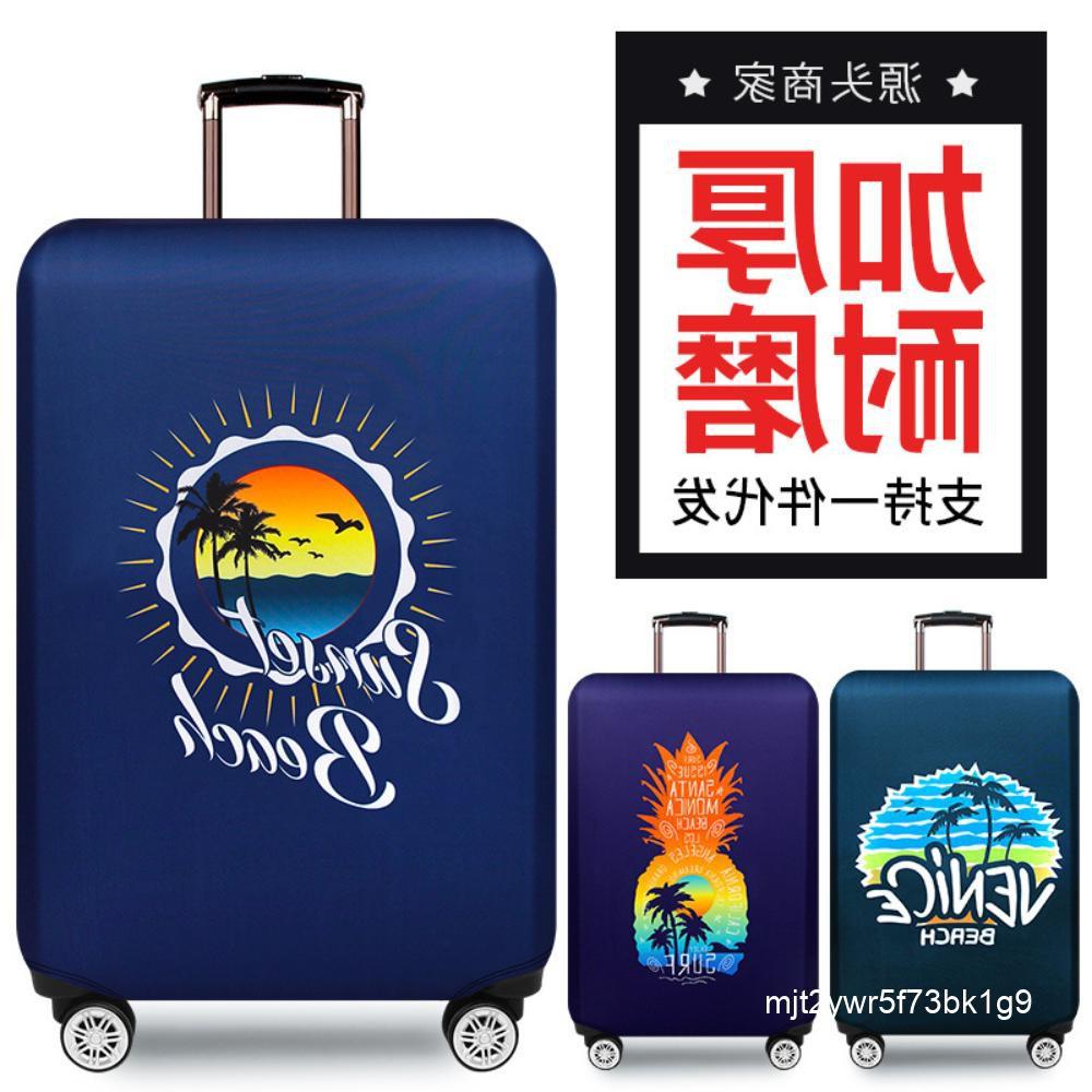 【】กระเป๋าเดินทางที่ทนทานต่อการสึกหรอกระเป๋าเดินทางฝาครอบป้องกันคันกระเป๋าเดินทางกระเป๋าเดินทาง 20/24/26/2829 / นิ้ว