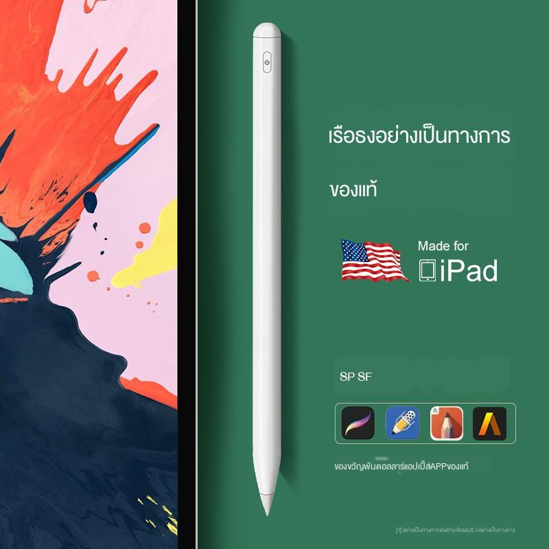 สไตลัสApple pencil capacitive pen ipad แท็บเล็ตรุ่นแรกของ ระบบสัมผัสลายมือสัมผัสหน้าจอโทรศัพท์มือถือรุ่นที่สอง air3 pro