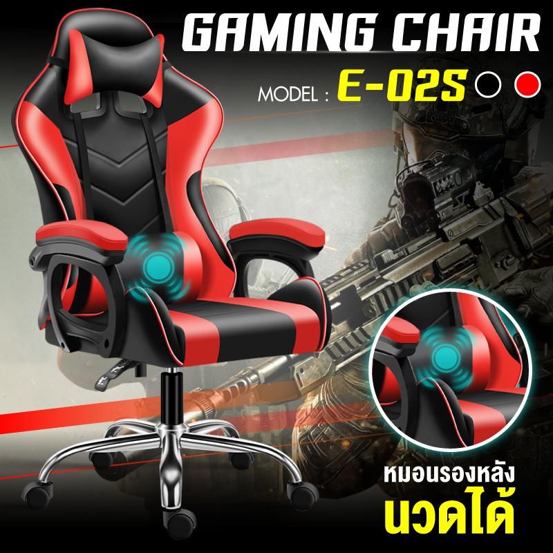 เก้าอี้เล่นเกม เก้าอี้เกมมิ่ง เก้าอี้คอเกม Raching Gaming Chair รุ่น E-02S( Red )