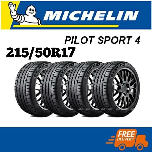 215/50R17  MICHELIN PILOT SPORT 4  จัดส่งฟรี
