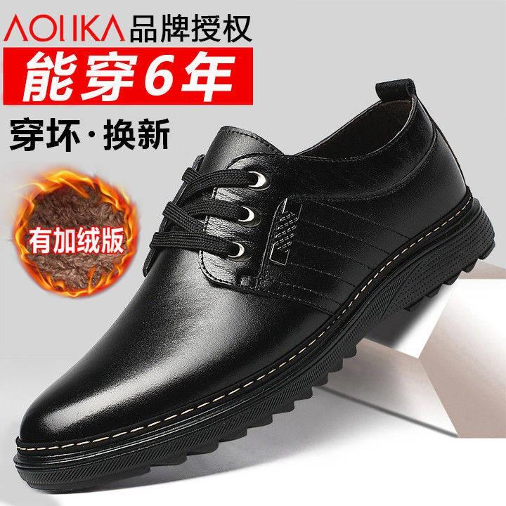 รองเท้าชาย รองเท้าคัชชูผู้ชาย รองเท้าหนังผู้ชายรองเท้าใส่ทำงานอังกฤษสไตล์เกาหลีลูกไม้ขึ้นสีดำรองเท้าหนังลำลองเยาวชนทำงาน