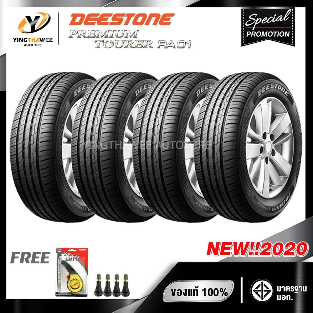 [จัดส่งฟรี] DEESTONE 215/50R17 ยางรถยนต์ รุ่น RA01 จำนวน 4 เส้น (ปี2020) แถมเกจหน้าปัทม์เหลือง 1 ตัว  + จุ๊บลมยาง 4 ตัว
