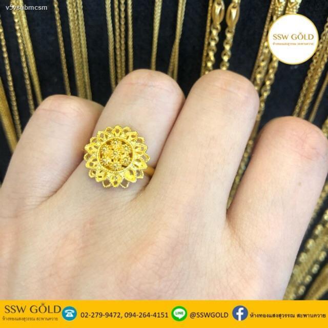 ราคาต่ำสุด☑✺﹍SSW GOLD แหวนทอง 96.5% น้ำหนัก 1 สลึง ลายพิกุล (พร้อมใบรับประกัน)